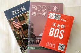 In this March 23, 2017, photo, an activities guide, left, a city guide, center, and a pop-up map, right, all with Chinese translations, are displayed in a guest room at the Sheraton Boston Hotel in Boston.