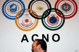 FILE - The Association of National Olympic Committees or ANOC.