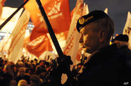 Supporters of Ukrainian Opposition party take part in a rally in Kiev, Ukraine, Nov. 6, 2012