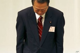 Japan's Ruling Party to Seek Ethics Appearance by Politician