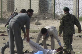 Suicide Attacker Strikes Afghan Army Recruiting Office