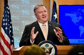 Secretary Pompeo Delivers Remarks to the Media
