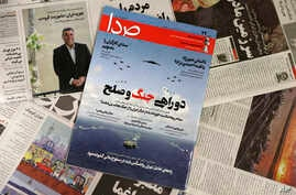 The front cover of the May 11, 2019 edition of the weekly reformist magazine, Seda, center, is photographed along with other periodicals in Tehran, Iran, May 12, 2019.