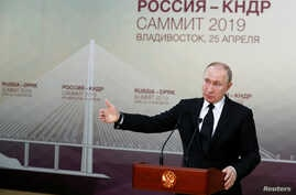 Russian President Vladimir Putin speaks during a press briefing following Russian-North Korean talks at the Far Eastern Federal University campus on the Russky Island in Vladivostok, Apr. 25, 2019.