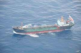 Photo released by Japan's Ministry of Defense shows North Korean-flagged tanker Ji Song 6 in the East China Sea, May 19, 2018, suspected of fuel transports that violate international sanctions.