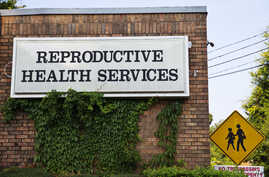 FILE - A Reproductive Health Services clinic is seen in Montgomery, Alabama, July 30, 2014.