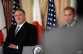 Secretary of State Mike Pompeo and Acting Secretary of Defense Patrick Shanahan listen to a question during their news conference with Japanese Foreign Minister Taro Kono and Defense Minister Takeshi Iwaya on April 19, 2019, at the Department of Stat...