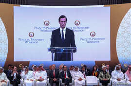 "White House senior adviser Jared Kushner speaks at the ""Peace to Prosperity"" conference in Manama, Bahrain, June 25, 2019."