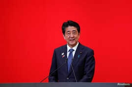 Japan's Prime Minister Shinzo Abe speaks during the 'One Year to Go' ceremony celebrating one year out from the start of the summer games at Tokyo International Forum in Tokyo, Japan July 24, 2019.