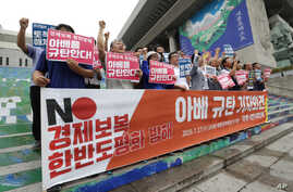 Protesters stage a rally denouncing the Japanese government's decision on their exports to South Korea in Seoul, July 17, 2019.