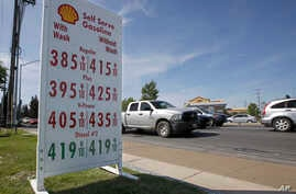 Gas prices are shown at a Shell station in Sacramento, Calif., April 23, 2019.