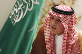 FILE - Saudi Arabia's Foreign Minister Adel al-Jubeir is pictured at a news conference in Riyadh, Saudi Arabia, Sept. 21, 2019.