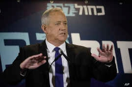 Blue and White party leader Benny Gantz delivers a statement in Tel Aviv, Israel, Sept. 19, 2019.