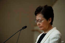 Hong Kong Chief Executive Carrie Lam reacts during a press conference in Hong Kong, Sept. 3, 2019.