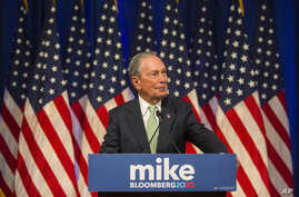 Democratic Presidential candidate, Michael Bloomberg during remarks to the media at the Hilton Hotel on his first campaign stop…