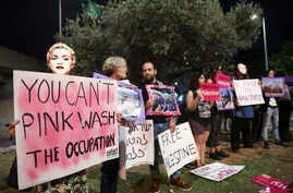 Supporters of the 'BDS', Boycott Divestment and Sanctions movement protest for lifting the Gaza blockade and to boycott the…
