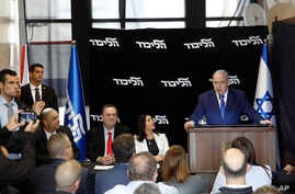 Israeli Prime Minister Benjamin Netanyahu deliverers a statement at the airport city in Lod Israel, Dec. 27, 2019.