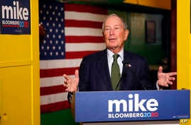 FILE - Democratic presidential candidate and billionaire Michael Bloomberg speaks to the media in Phoenix, Arizona, Nov. 26, 2019.