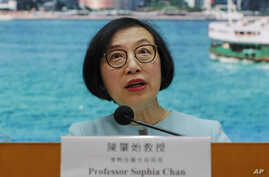 Secretary for Food and Health, Prof. Sophia Chan speaks during a news conference at the Central Government Office in Hong Kong, Jan. 7, 2020, on response measures to prevent and control the mysterious infectious disease.