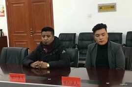 Image shows two Kwai app users accused of violating the app rules and called to the Dagkar County office under Tsolho Tibetan Pr