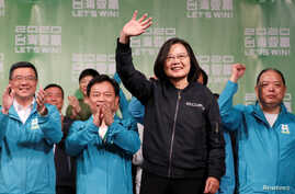 Incumbent Taiwan President Tsai Ing-wen waves to supporters after her election victory at a rally, outside the Democratic Progressive Party (DPP) headquarters, in Taipei, Taiwan, Jan. 11, 2020.