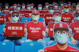 Dummies replaced audience due to the outbreak of the coronavirus disease (COVID-19) at the first professional baseball league game of the season at Taoyuan International baseball stadium in Taoyuan city, Taiwan, April 11, 2020.