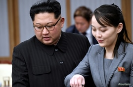 FILE PHOTO: North Korean leader Kim Jong Un and his sister Kim Yo Jong attend a meeting with South Korean President Moon Jae-in…