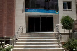 The gate of the Iran's semiofficial ISNA news agency in Tehran, Iran, Friday, June 5, 2020. The head of Iran's semiofficial…