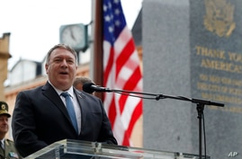U.S. Secretary of State Mike Pompeo delivers a speech during a ceremony at the General Patton memorial in Pilsen near Prague, Czech Republic, Aug. 11, 2020.