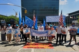 Uighur protesters march in solidarity with their Xinjiang community in in front of the UN headquarters in New York, Aug. 28, 2020. (Photo courtesy of Salih Hudayar)