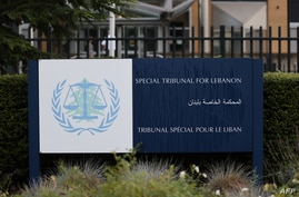 A picture taken Aug. 18, 2020 shows signage in front of the building of the U.N.-backed Special Tribunal for Lebanon in Leidschendam, Netherlands.