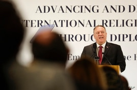"""U.S. Secretary of State Mike Pompeo delivers his speech during the """"Advancing and Defending International Religious Freedom…"""
