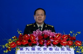 Chinese Defense Minister Wei Fenghe delivers his opening speech for the Xiangshan Forum, a gathering of the region's security officials, in Beijing, Oct. 21, 2019.