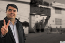 Undated image of Iranian teachers union leader Esmail Abdi, jailed at Tehran's Evin prison since 2016. In an Oct. 27, 2020 interview, Abdi's wife told VOA Persian that the prison has not done enough to treat him for severe pain. (VOA Persian)