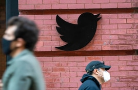 Photo by: zz/John Nacion/STAR MAX/IPx 2020 10/14/20 A view of the Twitter logo outside their New York City headquarters in…
