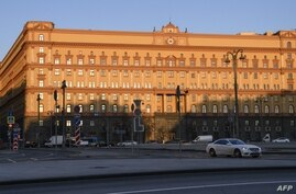 FILE - The headquarters building of the Russian Federal Security Service (FSB), the successor agency to the KGB, is seen in downtown Moscow, Nov. 16, 2018.