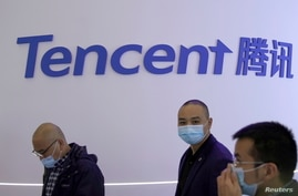 A logo of Tencent is seen during the World Internet Conference (WIC) in Wuzhen, Zhejiang province, China, November 23, 2020…
