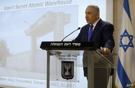Israeli Prime Minister and Defence Minister Benjamin Netanyahu delivers a statement to the media on the Iranian nuclear issue…
