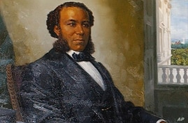 FILE - A portrait of former South Carolina Congressman Joseph Rainey is seen on Capitol Hill, in Washington.