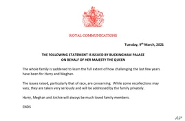 This handout provided by Buckingham Palace shows a statement issued on behalf of Britain's Queen Elizabeth, March 9, 2021.