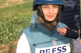 Youmna El Sayed, a journalist with The Associated Press, who reports from Gaza. (Courtesy: Youmna El Sayed)