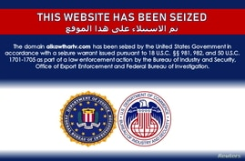 The website of Al Masirah television?s website, which belongs to Yemen?s Houthis, is seen with a notice which appeared on a…