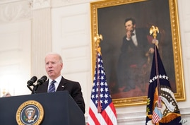 President Joe Biden speaks during an event in the State Dining Room of the White House in Washington, June 23, 2021, discussing his administration's gun crime prevention strategy.