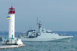 """A view of the Britain's Royal Navy patrol ship OPV """"Trent"""" in the Black Sea, Wednesday, July 7, 2021 during Sea Breeze 2021…"""