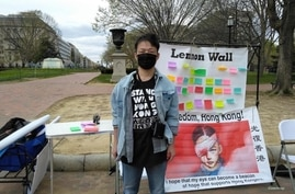 Alex Lee protests in Washington, D.C., in this undated photo in hopes of inspiring more people in China to be pro-democracy advocates. (Photo courtesy of Alex Lee)