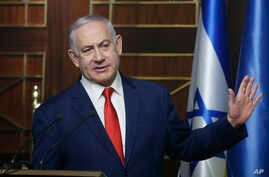 Israeli Prime Minister Benjamin Netanyahu delivers his speech during meeting with businessmen in Kyiv, Ukraine, Tuesday, Aug. 20, 2019. (AP Photo/Efrem Lukatsky)