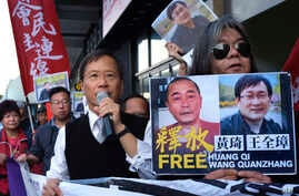 FILE - In this Jan. 29, 2019, file photo, protesters demonstrate in support of prominent Chinese human rights lawyer Wang…