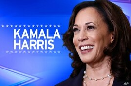 KAMALA HARRIS, as US Senator of California, on texture, finished graphic