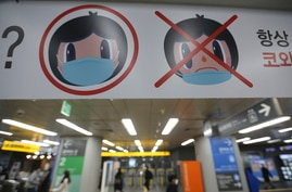 A banner about precautions against the coronavirus is displayed at a subway station in Seoul, South Korea, Tuesday, Dec. 8,…