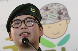 FILE - In this Jan. 22, 2020 file photo, South Korean army Sergeant Byun Hui-su speaks during a press conference at the Center…